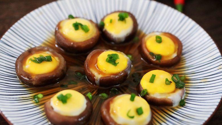 香菇蒸鹌鹑蛋,图五
