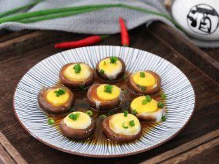 香菇蒸鹌鹑蛋,图三