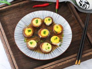 香菇蒸鹌鹑蛋,成品图