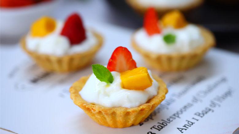 酸奶水果挞