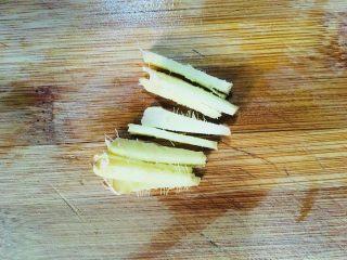 丝瓜花蛤汤,姜切丝