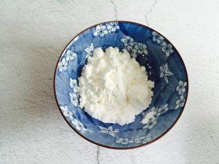 糖醋里脊+酸甜可口,淀粉