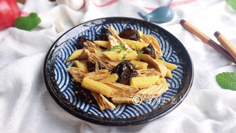 清爽的玉米笋拌腐竹