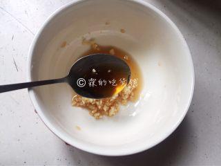 清爽的玉米笋拌腐竹,放1勺醋。