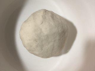 紫薯甜饼,接着揉搓成光滑面团
