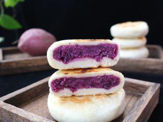 紫薯甜饼,煎好的饼 ,皮薄馅多