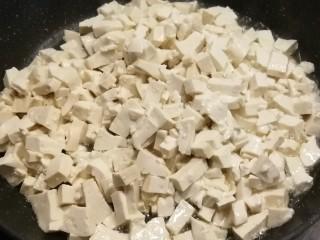 野菜豆腐包子,豆腐切小丁
