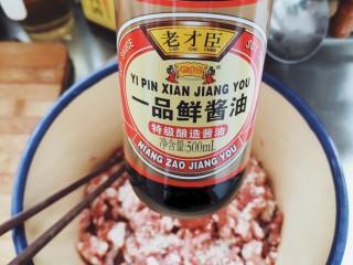 家常茴香猪肉水饺,少许酱油