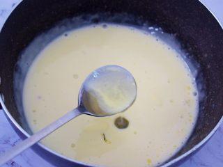 熔岩乳酪吐司,等稍凉后加入一勺蜂蜜