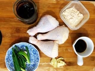 盐焗鸡腿肉,准备好需要的材料