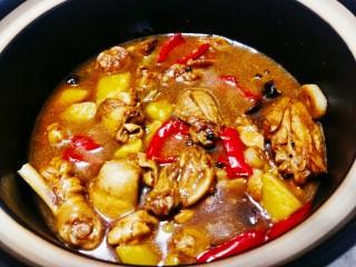 黄焖鸡翅和鸡腿,汤汁如图所示就可以出锅了