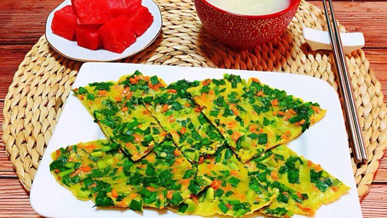 韭菜胡萝卜煎蛋饼