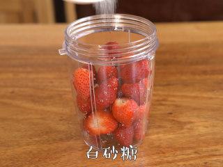 比吃草莓还过瘾的草莓蛋糕,软糯香甜~,将草莓放入料理机杯中,加入白砂糖,拧上刀头,置于主机,搅打成泥。
