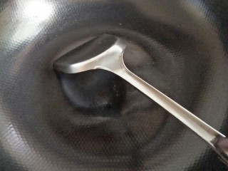 烧茄子,起锅下油