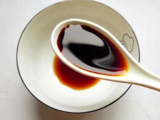 鱼香鸡蛋(内附鱼香汁的调制),两勺香醋。