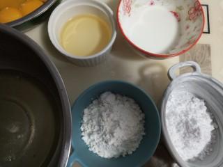海苔肉松小贝,原料称重,蛋清蛋黄分离