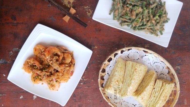 发面千层饼,还做了蒜蓉椒盐虾,麻酱豆角,搭配千层饼做午餐。
