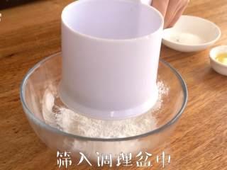 给孩子带来快乐的夹心笑脸派,松软弹牙~,将低筋面粉、木薯淀粉和泡打粉筛入调理盆中。