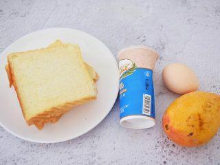 芒果酸奶吐司,准备好材料