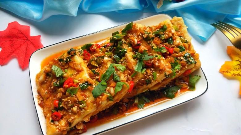 香辣脆皮豆腐