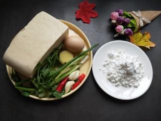 香辣脆皮豆腐,准备食材。