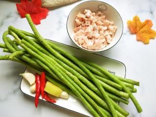 肉沫炒豆角,准备好食材。