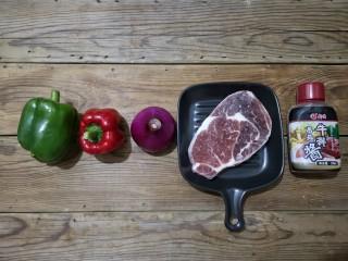 彩椒牛肉粒,准备食材。