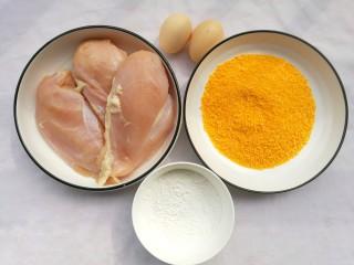 狂甩肯德基几条街的劲爆鸡米花,鸡胸肉3块,黄面包糠 200g,鸡蛋 2个,淀粉适量。