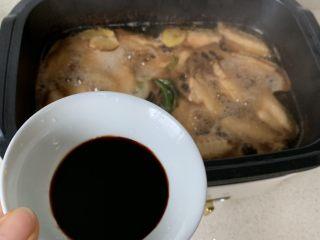 可乐鸡翅,适量酱油