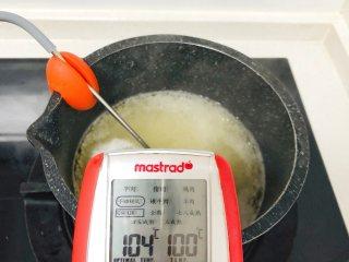 夹心棉花糖,煮沸以后转成中小火