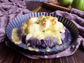 焗烤紫土豆鸡蛋