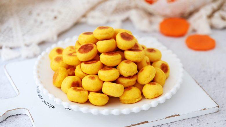 胡萝卜奶香小饼