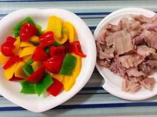 彩椒炒牛肚头,三色彩椒和牛肚头都处理好就等着完美下锅了