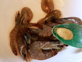 香酥虾,放入胡椒粉