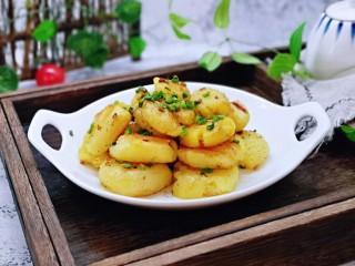 葱香椒盐小土豆
