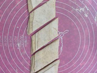 麻叶子,切成菱形状,类似芝麻的叶子