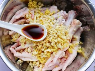 史上最简单的懒人电饭煲鸡爪,2勺生抽。