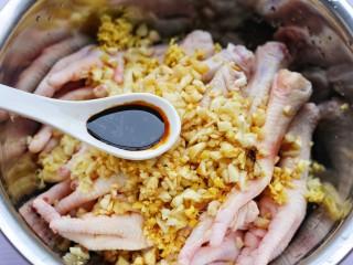 史上最简单的懒人电饭煲鸡爪,1勺生抽。