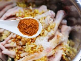 史上最简单的懒人电饭煲鸡爪,1勺十三香。