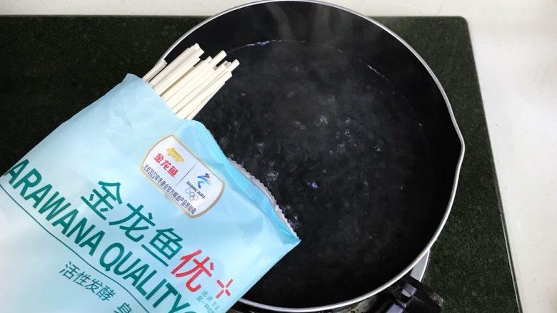 炸酱面,重新往锅中倒入适量的清水煮沸。