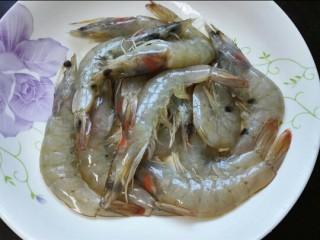 红烧对虾,像这样全部处理好并清洗干净