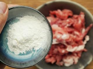 鱼香肉丝,加入生粉
