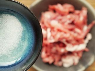 鱼香肉丝,盐