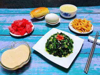 蒜蓉菠菜,开开心心吃好每一餐让生活更精彩