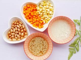 宝宝最爱的藜麦杂蔬饭~,胡萝卜玉米切粒,大米、藜麦泡30分钟洗净,花生清洗干净。