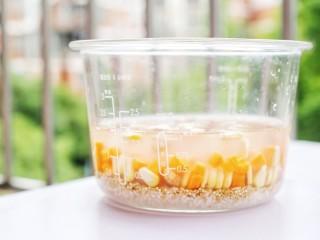 宝宝最爱的藜麦杂蔬饭~,加入食材1.2倍的水