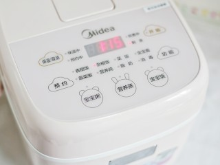 宝宝最爱的藜麦杂蔬饭~,开启杂粮饭模式,煮1小时一刻钟。