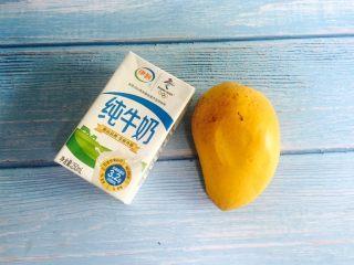 芒果奶昔+夏天的味道,准备好食材