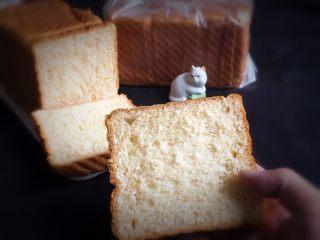 牛奶双吐司【一次发酵】