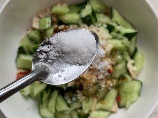 酸辣开胃凉拌腐竹,少许盐